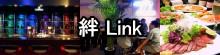 絆Link