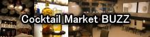 CocktailMarketBUZZ